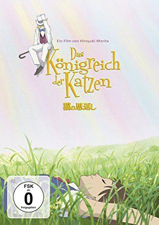 Das Königreich der Katzen / 猫の恩返し Neko no Ongaeshi / Возвращение кота(2002)