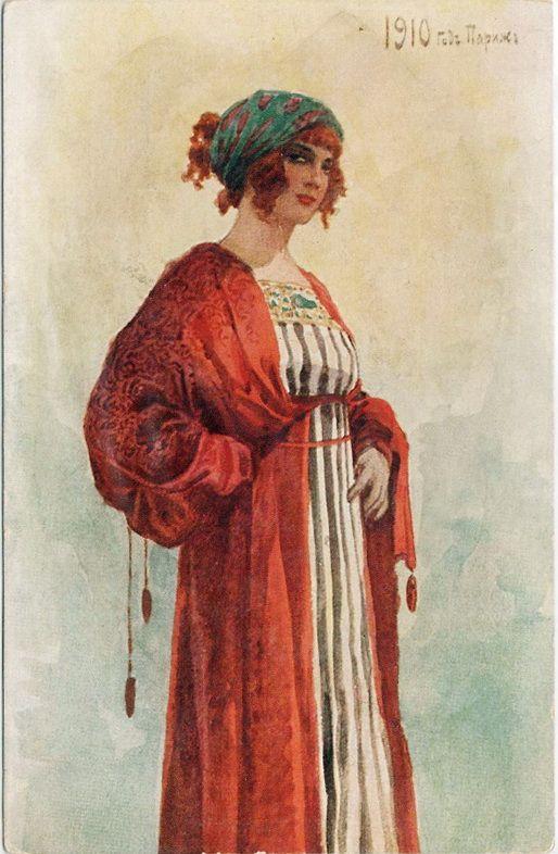 """Parisian"" by Sergey Solomko, 1910"