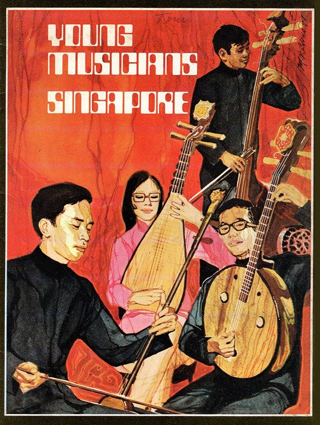 ABISHEGANADEN, P: Young Musicians Singapore (Souvenir Program From the International Festival of Youth Orchestras, 1971)
