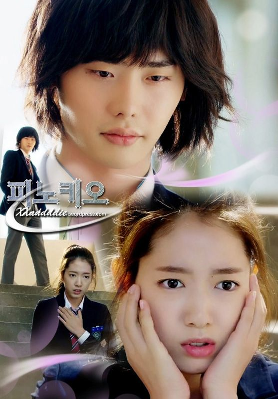 park shin hye dating 2012 Park shin hye biography, know personal life in 2012 she won kbs drama awards she was rumored of dating jung yong hwa.