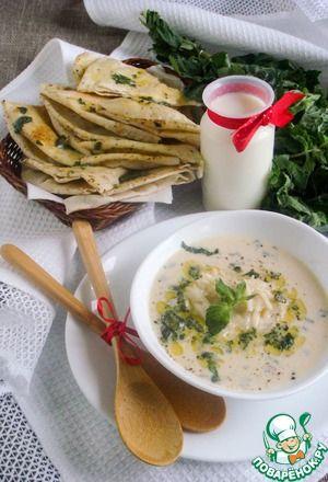 Турецкий пастуший суп