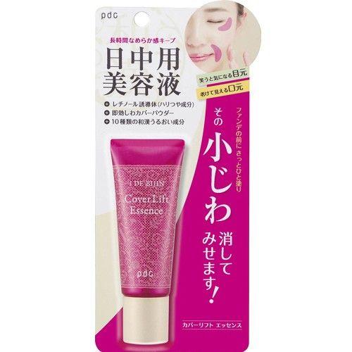 Выравнивающая лифтинг - основа для кожи вокруг глаз и губ 20 гр, арт.108827 -Интернет-магазин японской косметики «Jap-Rf.ru» | Купить лучшую косметику из Японии по низким ценам