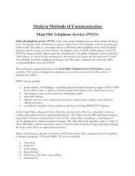 Comparing computers essay