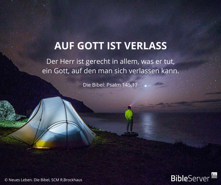 Auf Gott ist Verlass | Lies den Bibelvers auf #BibleServer nach | Psalm 145,17
