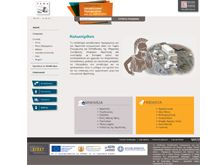 Εκπαιδευτικό Περιεχόμενο για την Ακρόπολη | WebEKT