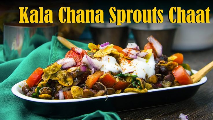 Easy And Healthy Kala Chana Sprouts Chaat Recipe   Black Chickpeas Chaat...