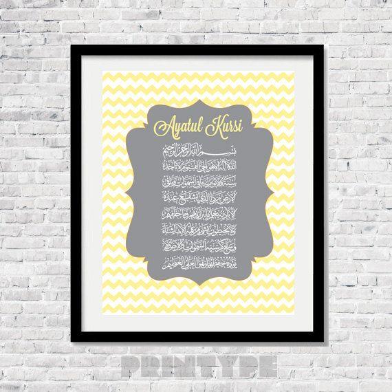 Instant Download  Ayatul Kursi Islamic Wall Art Print by printype, $5.00