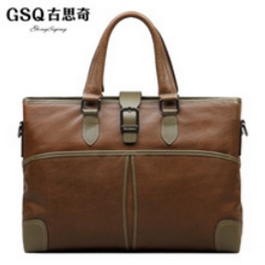 GSQ New Cool Casual Style Leather Briefcase for Men - $468.00 : BAGSTORM, Backpack for students, fashion bags for women, suitcase for men