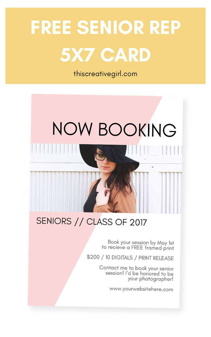 FREE Senior Rep card template! Modern style + Blush pink