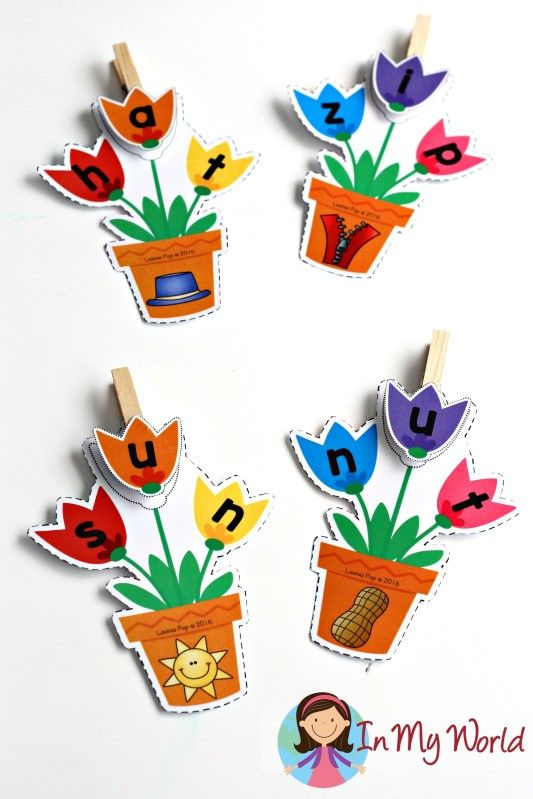 FREE Spring Preschool Centers clip the missing middle vowel