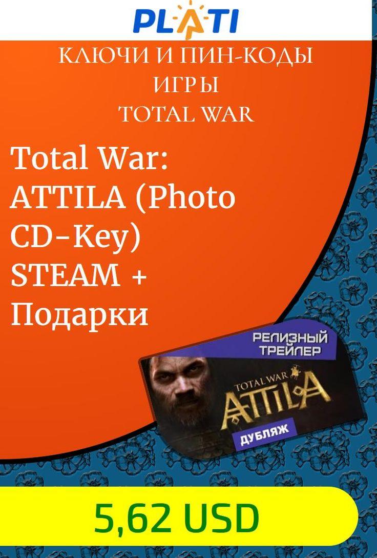 Total War: ATTILA (Photo CD-Key) STEAM   Подарки Ключи и пин-коды Игры Total War