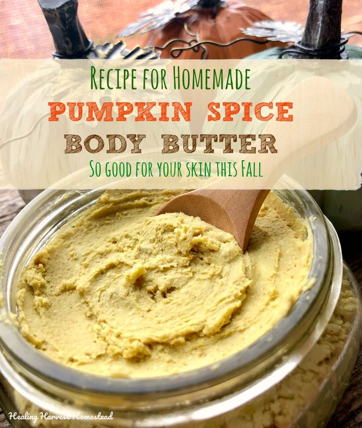 Homemade natural pumpkin spice body butter recipe with