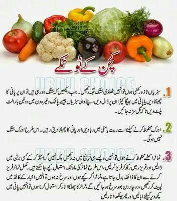 best cooking tips
