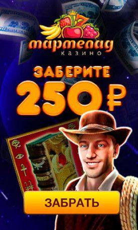 игра в казино цитаты играть на деньги 2021