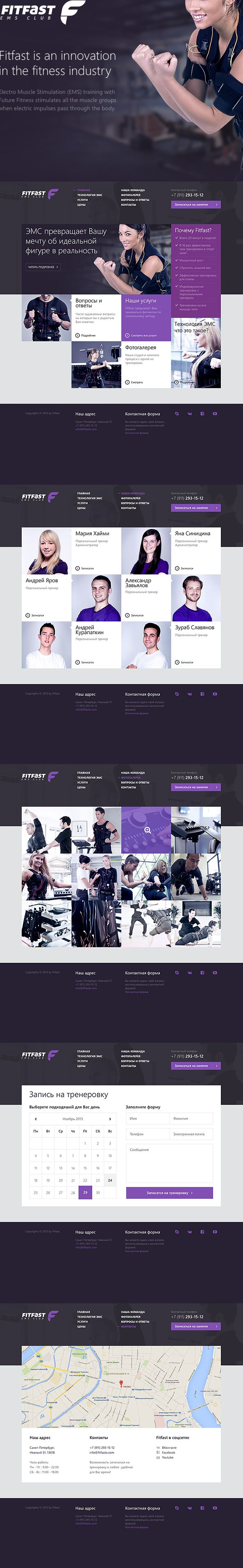Fitfast fitness studio by Pavel Ivanov, via Behance