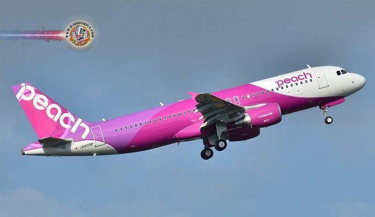 Peach Aviation lançará a rota Okinawa-Bangkok. A Peach Aviation deverá se tornar a primeira companhia aérea japonesa de baixo custo a ter voos...