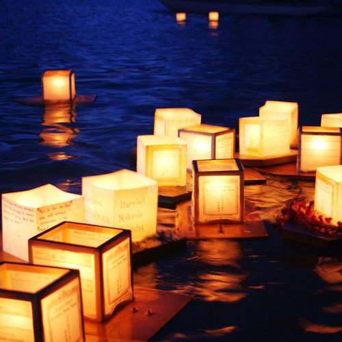 25 Best Ideas About Floating Paper Lanterns On Pinterest Japanese Paper Lanterns Flying