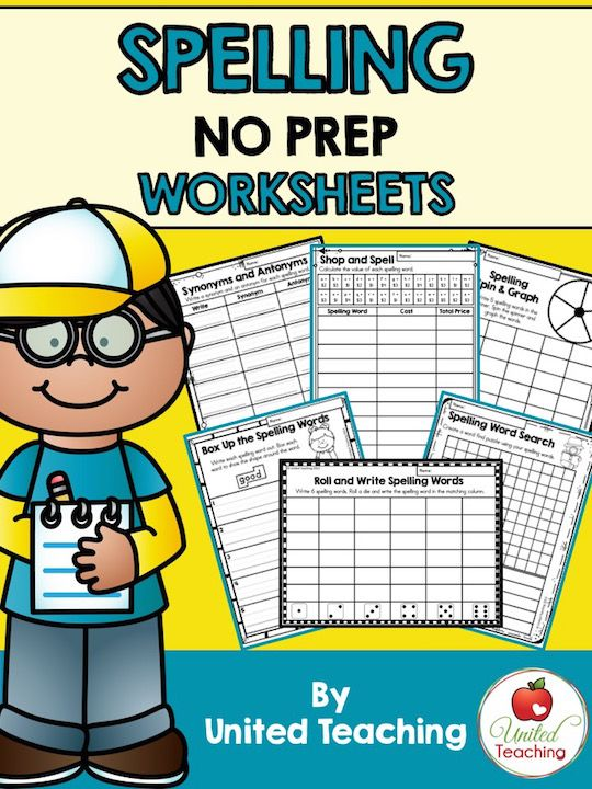 spelling no prep worksheets activities spelling and words. Black Bedroom Furniture Sets. Home Design Ideas