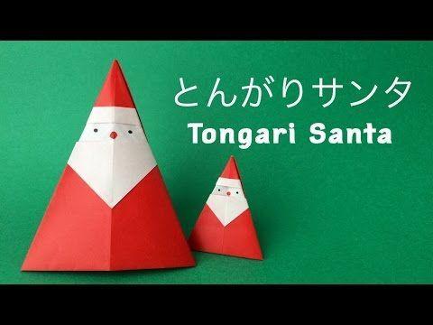 Japanese Origami「Santa Claus」簡単!サンタクロースの折り方 - YouTube
