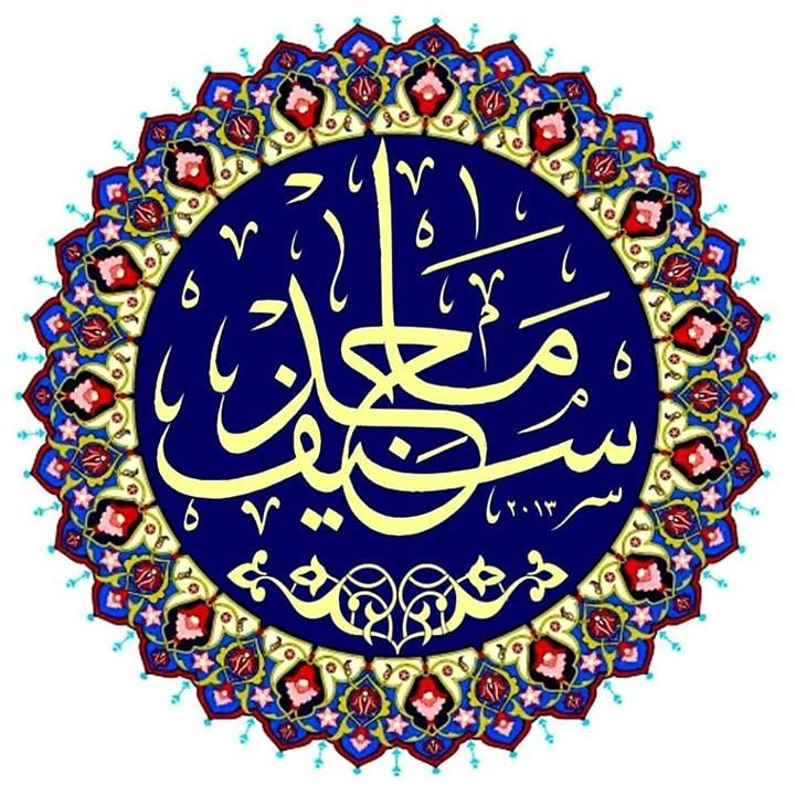 Best images about faith islam on pinterest around