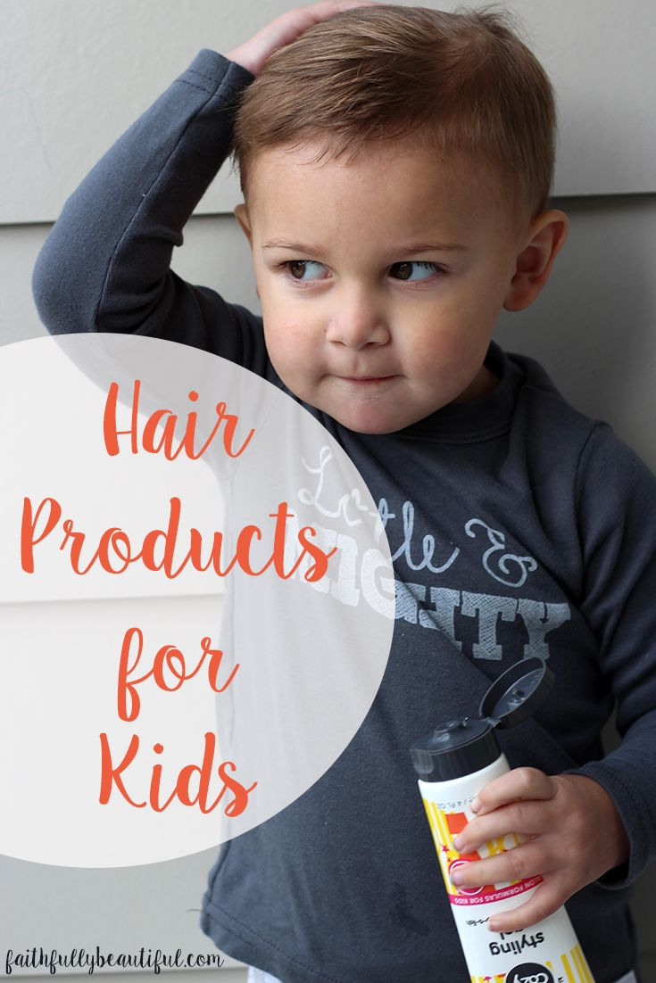 hair product for kids, kids hair care, kids products, for the littles, little kids, toddler, hair gel for kids, hair gel for toddlers, so cozy #SoCozyhair #Ad