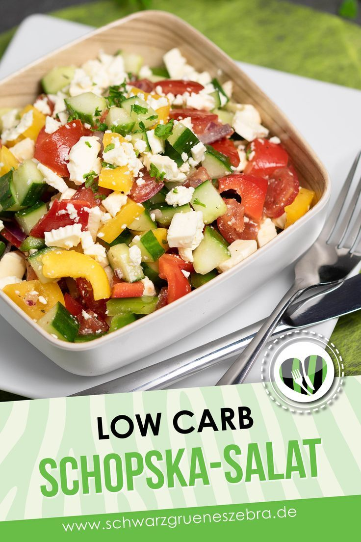 Nachgekocht: Schopska-Salat – Leckere Low Carb Rezepte – schwarzgrueneszebra