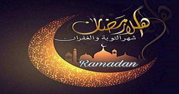 حصري نيوز أجمل رسائل تهاني رمضان 1441 صور ورسائل تهنئة بمناس Ramadan Photos Ramadan Superhero Logos