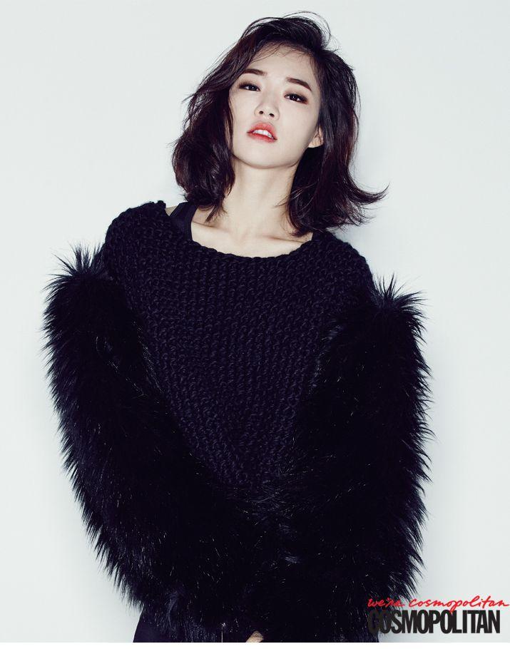 Han Ye Ri - Cosmopolitan Magazine December Issue '14