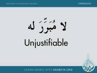New Modern Standard Arabic Expressions