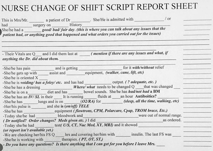 Shift Report Template Awesome New Grad Or Experienced Nurse Change