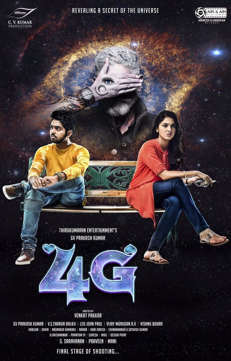 First look posters from GV Prakash's '4G'