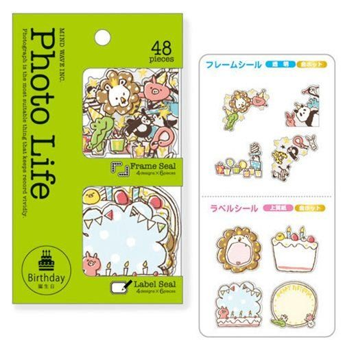 Cute Colorful Birthday Animal Sticker Sack Label Note