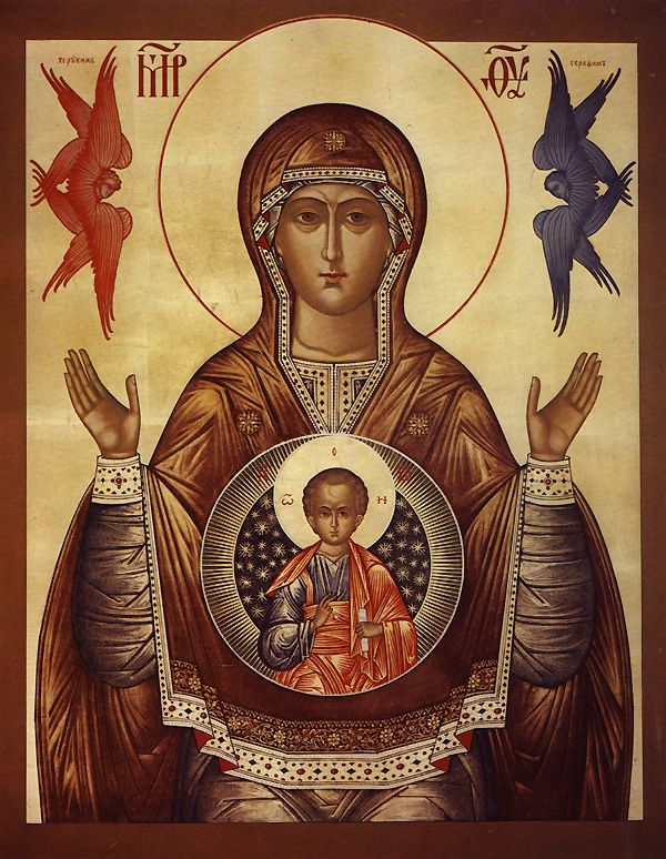 "Russian Theotokos ""of the Sign"" Icon"