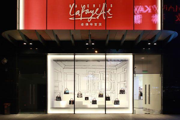 Delvaux window at Galeries Lafayette Beijing