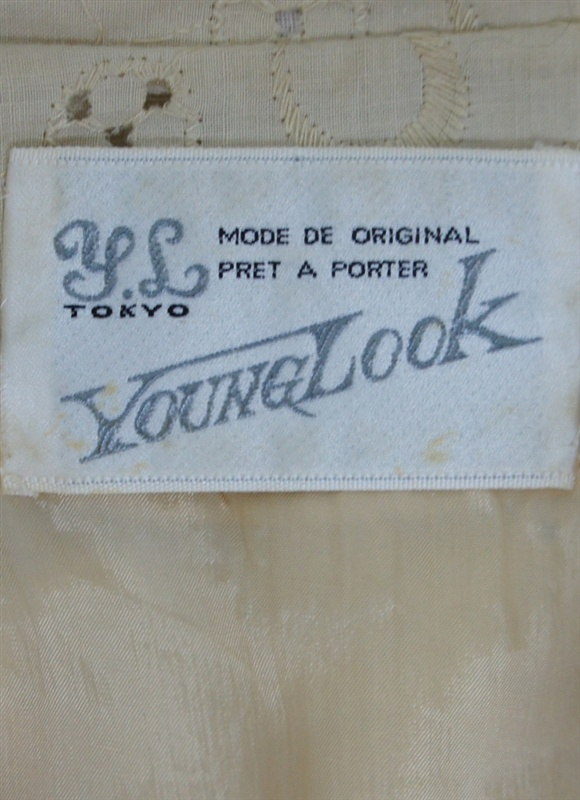 wardrobe clothing label 2