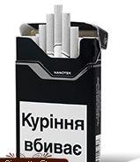Kent Nanotek Silver Cigarettes 10 cartons-price:$130.00 ,shopping from the site:http://www.cigarettescigs.com