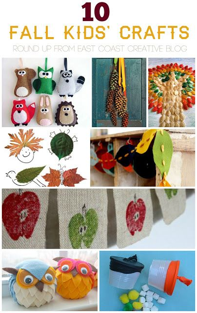 10 Fall Kids Crafts that my kids and your kids will LOVE!  A round up from East Coast Creative Blog