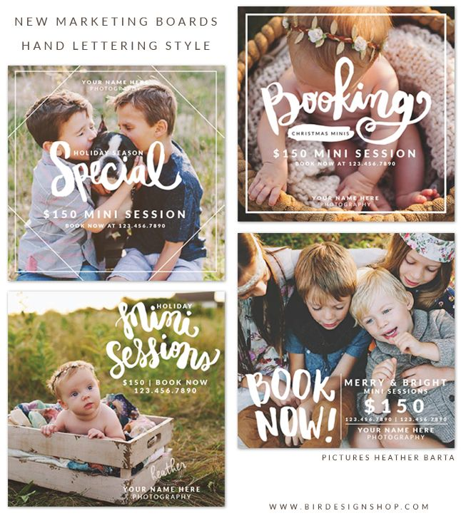 New - Hand lettering photo studio ads | Photoshop templates for photographers by Birdesign