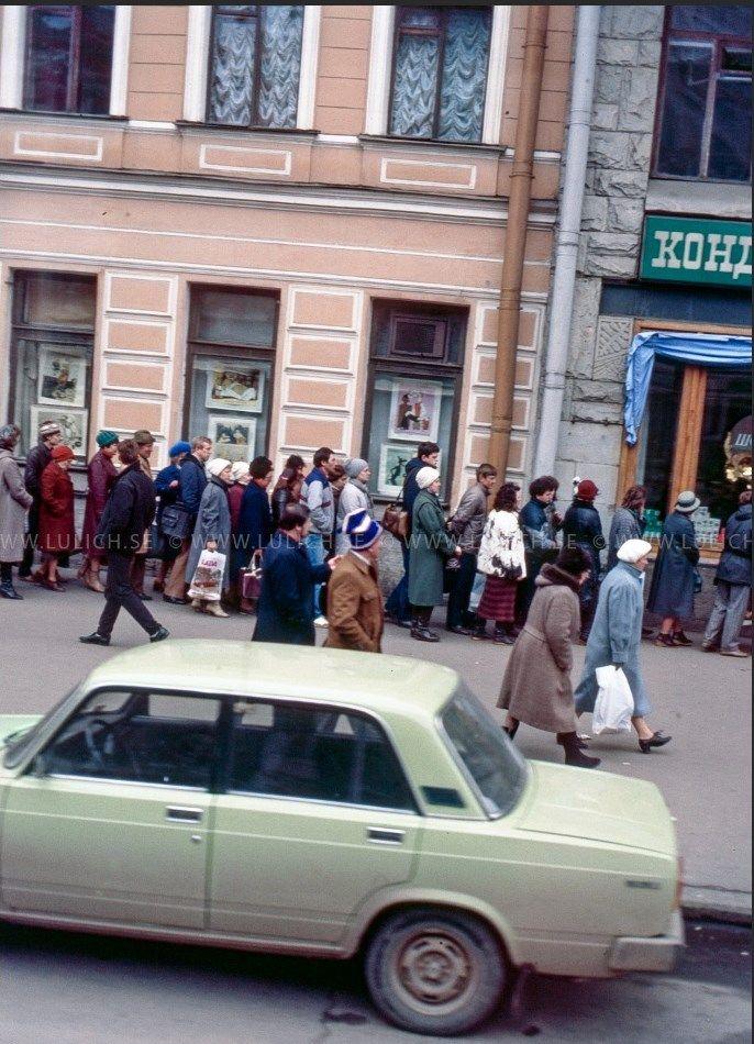 1986. Георг Лулич в Ленинграде: humus
