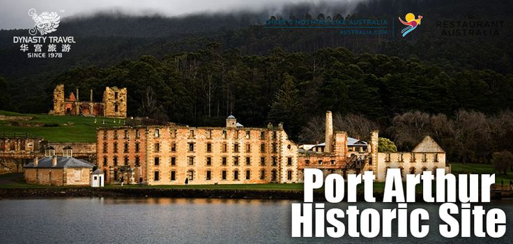 The Port Arthur Historic Site on the Tasman Peninsula is Australia's most intact and evocative convict site and one of Australia's great tourist destinations.  The Site has more than 30 buildings, ruins and restored period homes, dating from the prison's establishment in 1830 until its closure in 1877. During this time around 12,500 convicts served sentences and for many it was a living hell.  Today, the site sits in 40 hectares of landscaped grounds and you'll need plenty of time to fully…