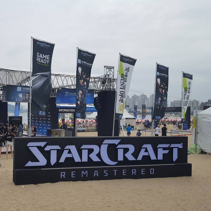 Some shots of the Starcraft Remastered release venue in Busan South Korea #games #Starcraft #Starcraft2 #SC2 #gamingnews #blizzard