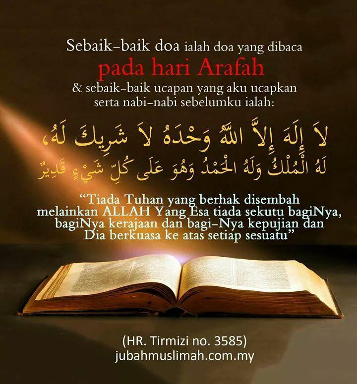Arafah doaa