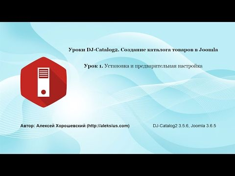 Check the great video tutorial about Product Catalog Solution explained in Russian! #catalog #Joomla #russian