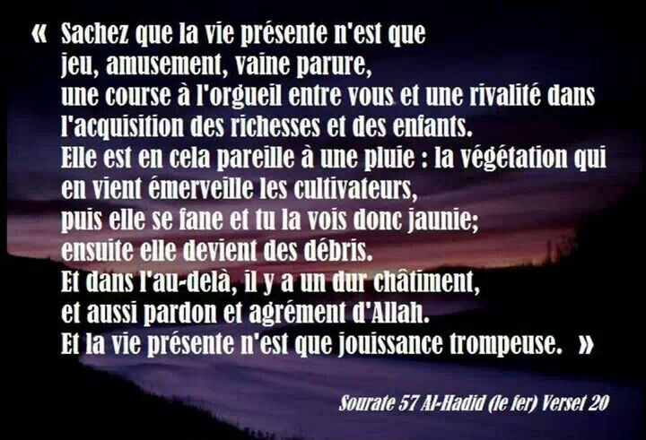 Sourate 57