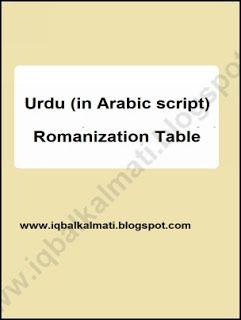 17 Best Ideas About In Arabic On Pinterest Arabic