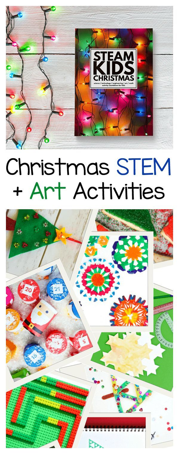 steam kids christmas book stem art activities for the holidays