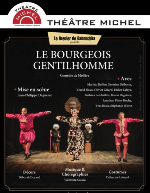 Le bourgeois gentilhomme: une comédie-ballet… de qualité !
