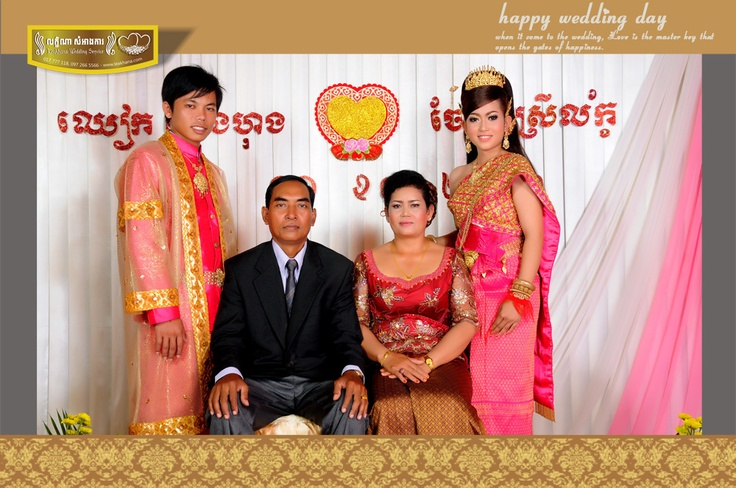 Cambodian Wedding Ceremony And Reception