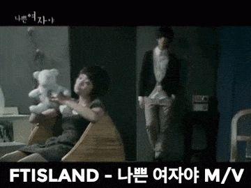 FTISLAND - 나쁜 여자야 M/V【KPOP Korean POP Music K-POP 韓國流行音樂】