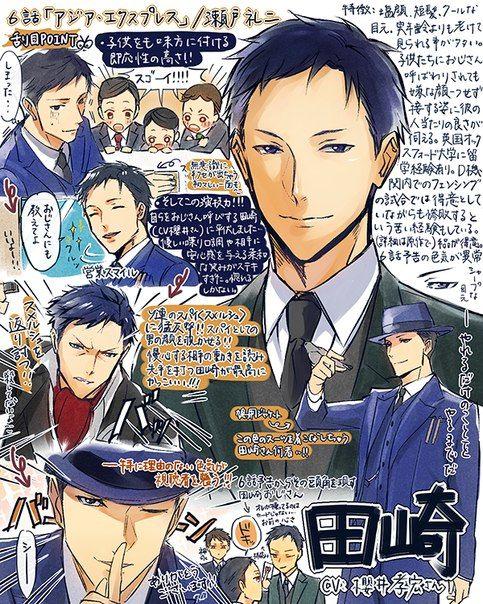 Joker Game: fan arts Tazaki is my second fav spy after Amari